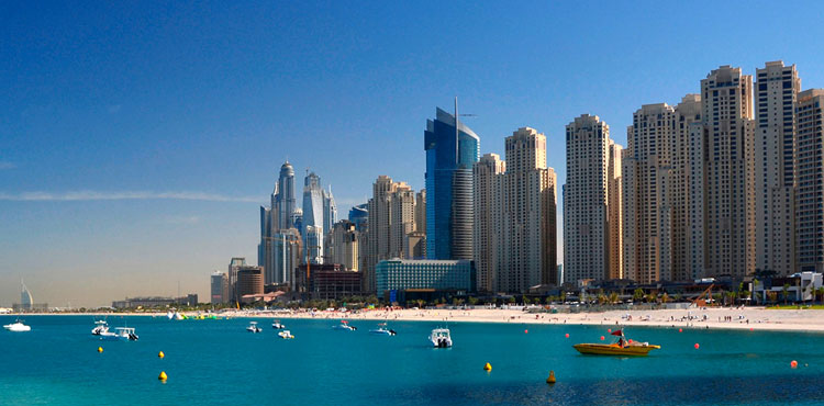 Dubai Holiday Package With Flight Ex Delhi (4N/5D)