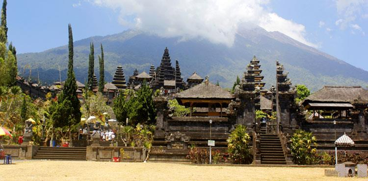Indonesia Imperial Delights Holiday Package (4N/5D)