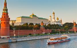 Best Of Russia Budget Holiday Package